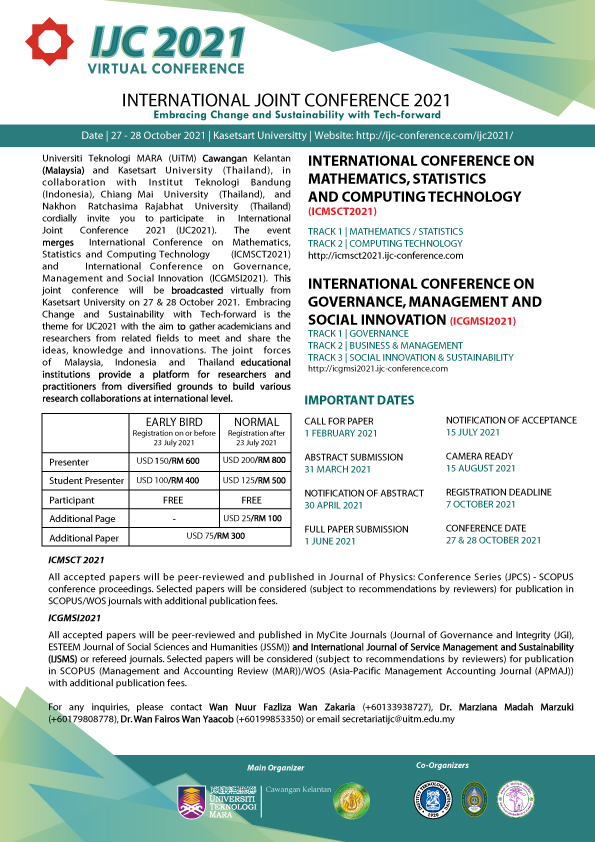 International Joint Conference 2021 (IJC2021)