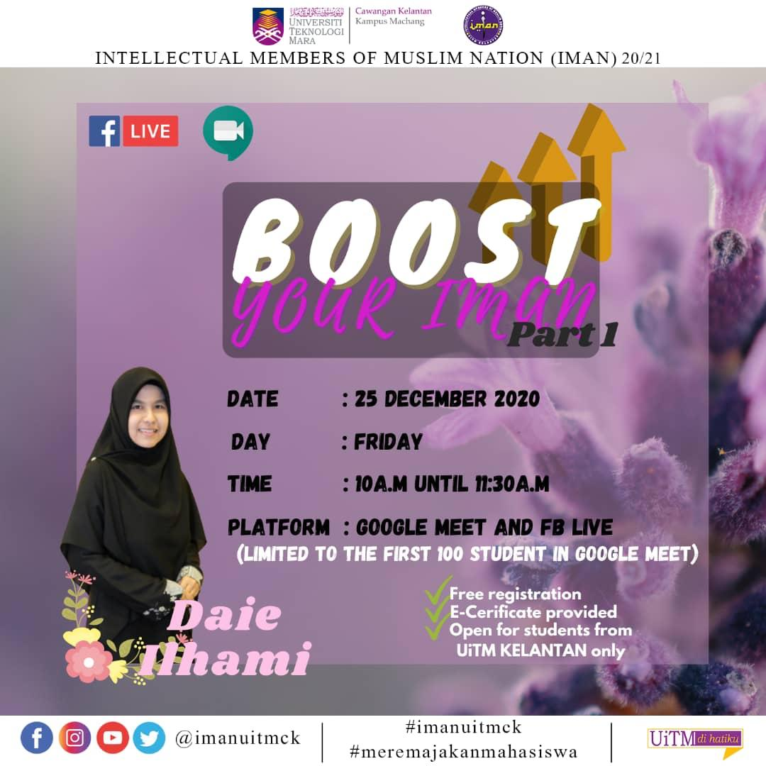Boost Your Iman Part 1